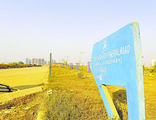 61b Land acquisition by NHAI