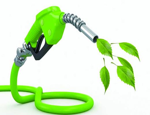 National Bio-fuel Policy 2018 21